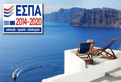 FINANCEMENT DES ENTREPRISES TOURISTIQUES.